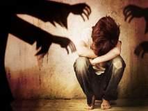 डोंबिवलीतील लैंगिक शोषणः आरोपींना शोधून काढण्यासाठी पोलीस बनले बांधकाम मजूर