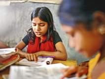 शाळांच्या भिंतींना पर्याय देणारी मुक्त शाळा