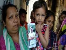 Mumbai CST Bridge Collapse : ३ वर्षीय चिमुरडीने आईसारखी माया करणारा बाप गमावला