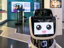 या बँकेत रोबो करतात कर्मचाऱ्यांचे काम