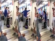 राखीव जागा सोडण्यास नकार देणा-या तरुणाच्या मांडीवर बसून वृद्ध महिलेने केला प्रवास