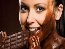तुम्हाला कोणतं चॉकलेट पसंत आहे? यावरुन जाणून घ्या तुमचं व्यक्तिमत्व