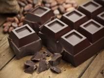 World Chocolate Day : चॉकलेट क्रेझी असाल तर 'या' 5 देशांना नक्की भेट द्या!