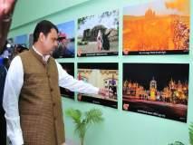 महाराष्ट्र माझा छायाचित्र प्रदर्शन म्हणजे महाराष्ट्राच्या संस्कृतीसह परिवर्तनाचे प्रतिबिंब - मुख्यमंत्री