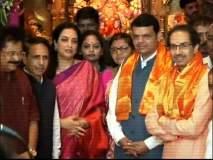 Bharat Bandh : देवेंद्र-उद्धव सिद्धिविनायकाचरणी; विरोधकांची एकी, सत्ताधाऱ्यांची युती