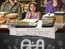 hindi medium review : इरफान खानने मारला पुन्हा सिक्सर