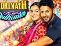 film review : 'बद्रीनाथ की दुल्हनिया'- एक सहज-सुंदर कथा