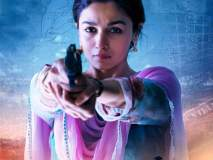 Raazi Movie Review : एक हृदयस्पर्शी कथा !