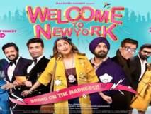 Welcome To New York Movie Review:  'नुसती चमक, नो धमक'