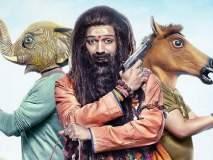 Bankchor Review : प्रेक्षकांची निराशा करणारा 'बँकचोर'!