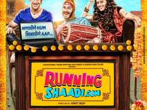 film review : 'रनिंग शादी' म्हणजे निराशा!