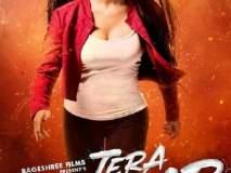 Tera Intezaar Movie Review:भरकटलेल्या कथेत फक्त सनी लिओनीचा जलवा