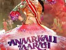Anarkali of Arrah REVIEW : एक आनंददायी अनुभव