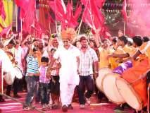 'नगरसेवक - एक नायक' : राजकारण विरुद्ध समाजकारण!