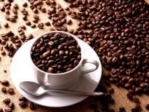 कॉफीच्या तत्वांमुळे पुरूषांमध्ये प्रोस्टेट कॅन्सरचा धोका कमी होतो!