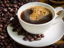 शरीराचा थकवा आणि वेदना दूर करते 'कॅफेन थेरपी'; काय आहे नक्की जाणून घ्या