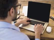 कम्प्युटर तुम्हाला देत असलेले 'हे' आजार माहीत आहेत का?