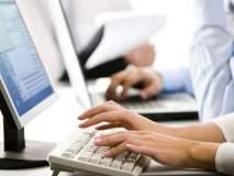 सर्वेक्षण! संगणकामुळे होऊ शकतो व्हिजन सिंड्रोमचा त्रास