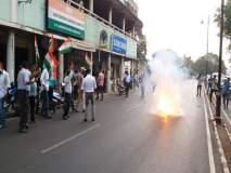 कर्नाटकात भाजपा सरकार पडलं, गोव्यात काँग्रेसकडून फटाक्यांची आतषबाजी