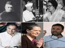 काँग्रेसचे अध्यक्षपद आणि नेहरू-गांधी कुटुंब, राहुल सहावे अध्यक्ष