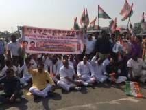 मुंबई-गोवा महामार्गावर काँग्रेसचं ठिकठिकाणी रास्तारोको आंदोलन