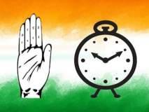 महाराष्ट्रात काँग्रेस-राकाँत सैद्धांतिक समझोता