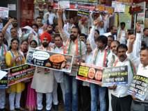 लुटारू भाजपा सरकारच्या विरोधात काँग्रेस कार्यकर्त्यांची निदर्शनं