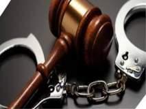 न्यायालयाच्या आदेशानुसार चार जणांवर अॅट्रोसिटीचा गुन्हा दाखल
