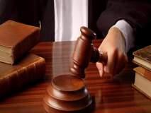 जबर मारहाणीत महिलेच्या मृत्यूप्रकरणी आरोपीला नाशिक न्यायालयाने दिला सहा वर्षांचा कारावास
