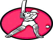 अकोला बार असोसिएशनद्वारा आयोजित अँडव्होकेट चषक राज्यस्तरीय क्रिकेट स्पर्धा १७ पासून