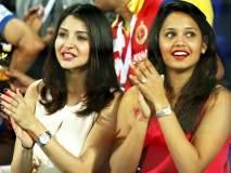 फक्त अनुष्काच नाही तर 'या' क्रिकेटपटूंच्या बायकाही पाहतात स्टेडियममध्ये सामने
