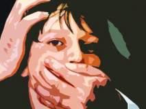 अल्पवयीन मुलीवर अत्याचार : आरोपीला अटक
