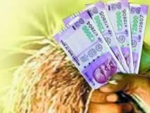 रब्बी पीक कर्ज वाटपातही बँकांची कुचराई !