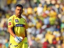IPL 2018 : 'माही'चे चेन्नई सुपरकिंग्जमध्ये पुनरागमन, रोहित शर्मा 'मुंबईकर'च