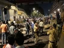 #MumbaiBridgeCollapse : पादचारी पूल कोसळल्यानंतरची विदारक दृ्ष्य