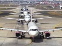 फक्त शिवाजी नाही, आता 'छत्रपती शिवाजी महाराज आंतरराष्ट्रीय विमानतळ' म्हणा...