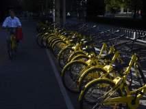 हदगाव तालुक्यात शालेय विद्यार्थिनी सायकलींपासून कोसो दूर