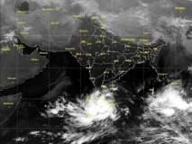 Cyclone Titli Updates: 10 किलोमीटर प्रतितासाच्या वेगानं पुढे सरकणाऱ्या 'तितली'चा ओडिशा, आंध्र प्रदेशला धोका