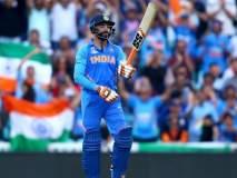 India Vs New Zealand World Cup Semi Final : हरलो...पण जर्सी नंबर ८ ने जिंकले