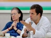 Video: राहुल गांधींचा राजीनामा एकमताने फेटाळला; काँग्रेसची मॅरेथॉन बैठक संपली