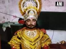 Amritsar Train Accident : रावण साकारणाऱ्या कलाकाराने मृत्यूपूर्वी वाचवले 8 जणांचे प्राण
