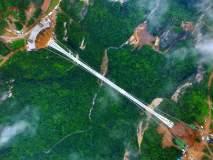 जगातील सर्वात धोकादायक पूल, जीव मुठीच धरून चालतात लोक