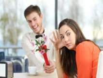 कुणाला डेटसाठी विचारण्याआधी लक्षात ठेवा या गोष्टी!