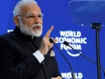 डावोसमधील भाषण अन् 'स्किल इंडिया'ची वस्तुस्थिती!