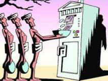 'डीबीटी'च्या समस्यांवर अखेर शासनाला जाग;पाच हजार रुपयांपर्यंतच्या वस्तू वगळण्याची तयारी