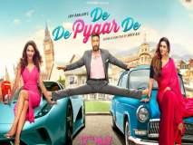 अजय देवगणच्या 'दे दे प्यार दे' सिनेमाचे पोस्टर आऊट
