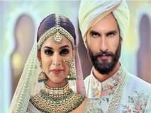 रणवीर सिंग - दीपिका पादुकोणचे लग्न झालं फिक्स, या अभिनेत्याने दिल्या शुभेच्छा