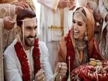 Deepika Ranveer Wedding : दीपिकाच्या लग्नाचे फोटो व्हायरल; ब्राइडल लूकपेक्षा चुनरीकडे सर्वाचं लक्ष!