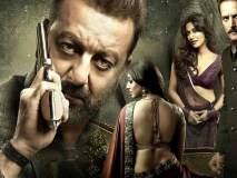 Saheb Biwi aur Gangster 3 film review: रूक्ष आणि क्लिष्ट!!