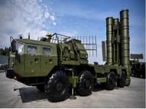 अमेरिकेचा दबाव झुगारून रशियाकडून S-400 क्षेपणास्त्र प्रणाली घेणार भारत